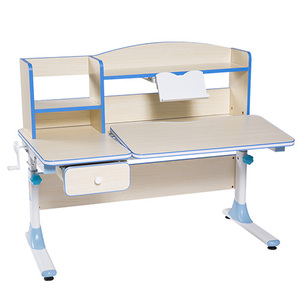 Study Adjustable Desk